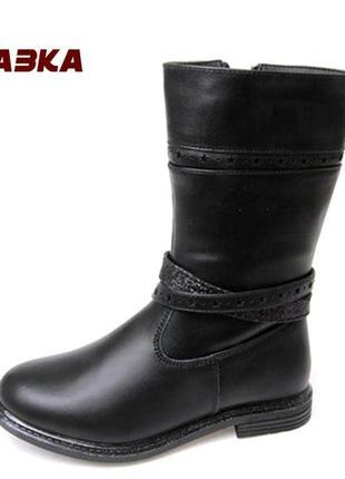 Демисезонные сапоги ботинки осенние весенние утепленные для девочки дівчинки 6005 сказка