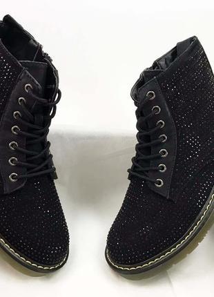 Женские блестящие осенние весенние демисезон ботинки ботильоны качественные