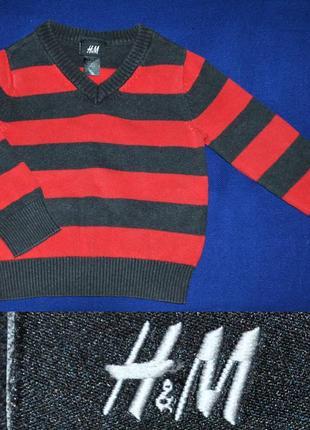 Фирменный свитер на мальчика 92 р.