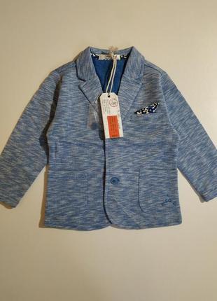 Пиджак утепленный на малыша