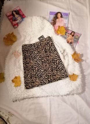 Трендовая юбка в принт леопардовый / актуальна спідниця в принт