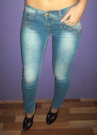 Фирменные джинсы с камнями gloria jeans