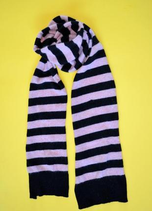 Шерстяной  полрсатый шарф