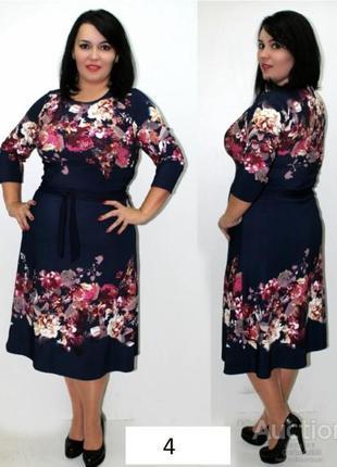 Ультра батал платье миди с поясом в цветочный принт размер 60