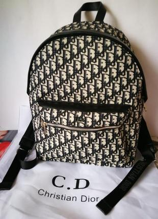Рюкзак christian dior люкс качество унисекс текстиль кожа кристиан диор