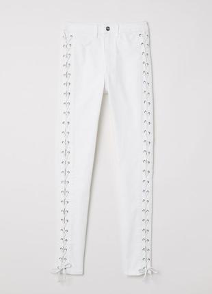 Стильні білі джинси h&m з шнурівками