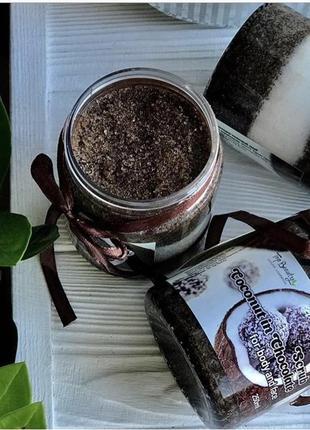 Органический кофейно-кокосовый скраб