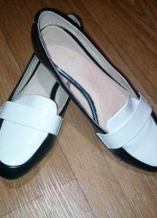 Туфли-балетки на низком ходу 37,5