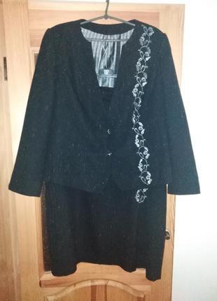 Костюм шикарный пиджак +юбка 56 р.