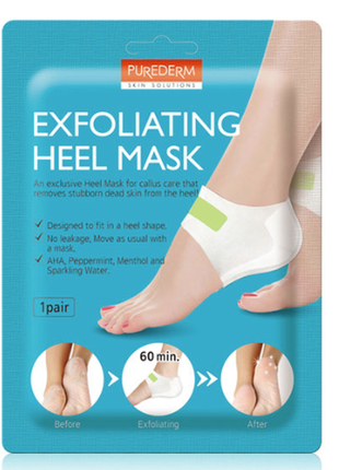 Маска- пилинг для пяточек purederm exfolaiting heel mask