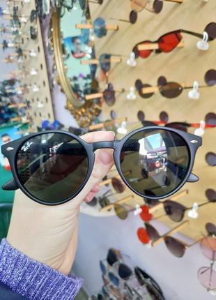Круглые трендовые матовые очки ray ban стекло