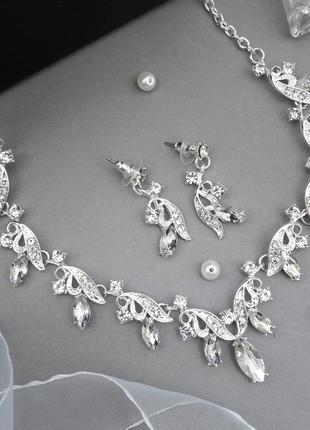 Шикарный свадебный набор в серебристом цвете