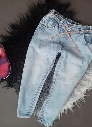 Бойфренд джинсы варенки с поясом