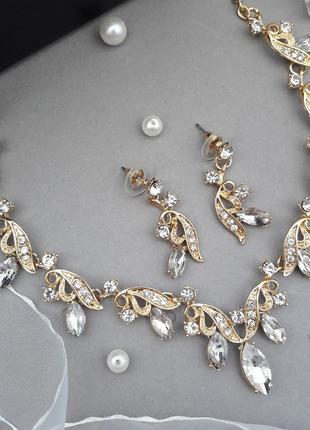 Изумительный свадебный набор в золотом цвете