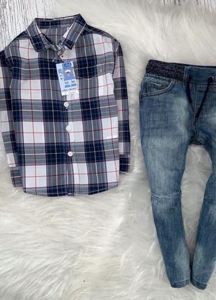 Комплект рубака+джинсы