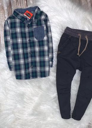 Комплект рубашка+джинсы