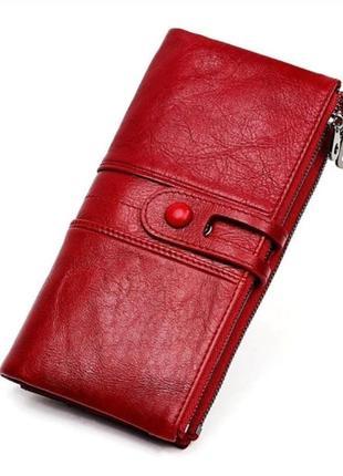 Кошелек кожаный женский из натуральной кожи с отделом для телефона (красный)