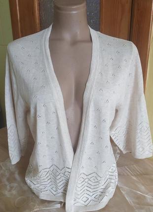Ажурный тонкий вязанный кардиган накидка пиджачок телесного цвета