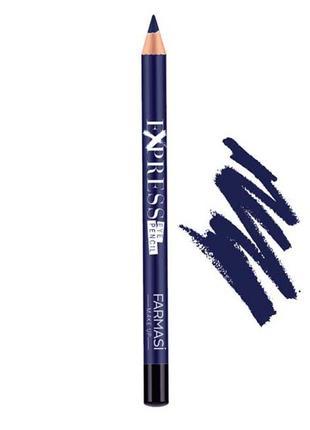 Олівець для очей exspress 08 темний сапфір