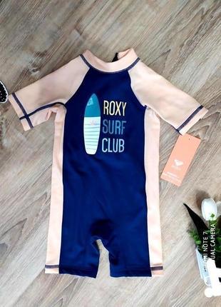 Новый купальный костюм upf 50 roxy на 1,5 -2 года. австрия