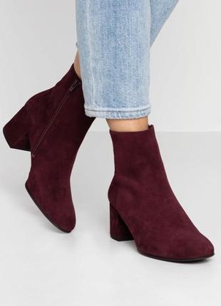 Ботинки кожаные замш дорогой бренд hogl размер 39