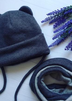 Зимній головний убір шапка снуд для хлопчика мальчика
