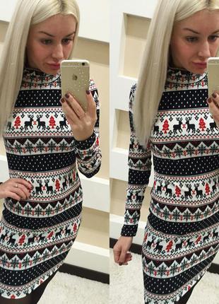 Красивое зимнее платье с ангоры