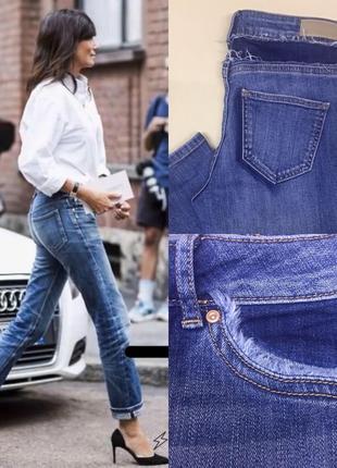 Крутые джинсы из комбинированного денима