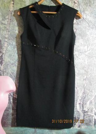 Красивое и строгое платье