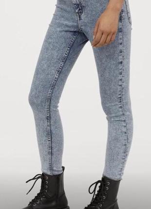 1+1=3 джинсы джегинсы скинни