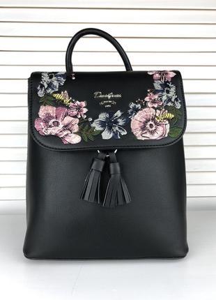 Красивый рюкзак с вышивкой от david jones