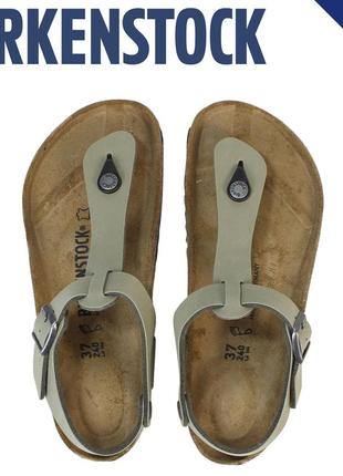 Босоножки, сандалии birkenstock
