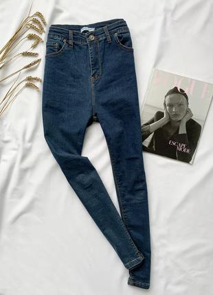 Джинсы, джинси, штани, штаны, atmosphere