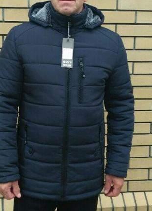 Куртка,размер 62