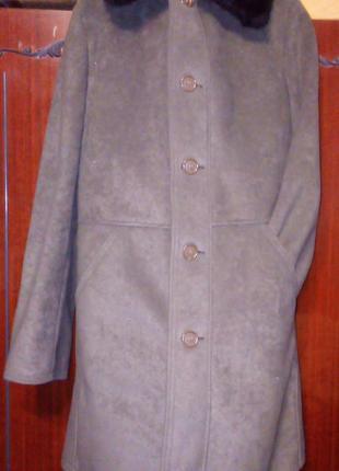 Мужская зимняя утепленная куртка на меху.
