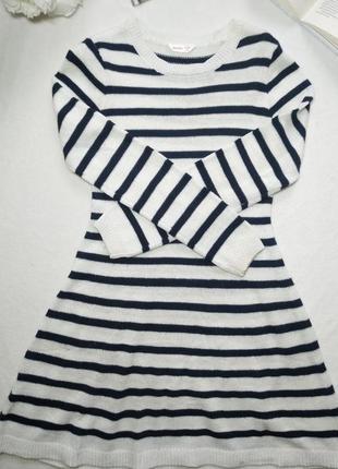 Трикотажное платье в сине- белую полоску