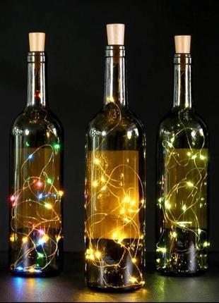 Гирлянда пробка для бутылки , декор