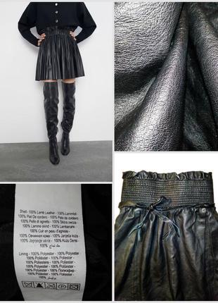 🔴🔴эксклюзивная кожаная юбка расклешенная/клеш из кожи ягненка/высокая посадка/100% кожа🔴🔴