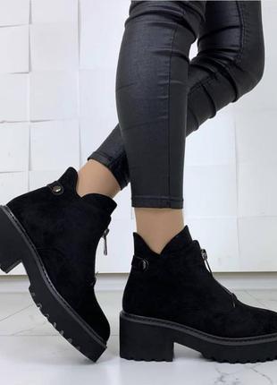 Ботинки сапоги обувь на зиму