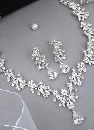 Изысканный свадебный набор украшений в серебристом цвете