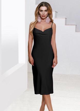Платье must have новое с биркой размер xs
