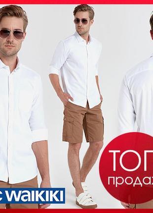 #розвантажуюсь белая мужская рубашка lc waikiki / лс вайкики с карманом на груди