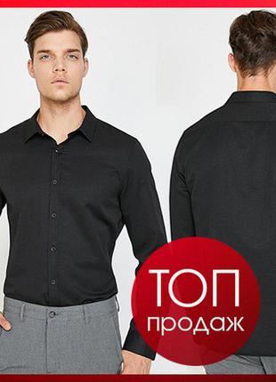 Черная мужская рубашка koton / котон классическая, с черными пуговицами