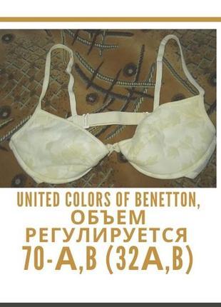 Бюст united colors of benetton,на спинке регулируется