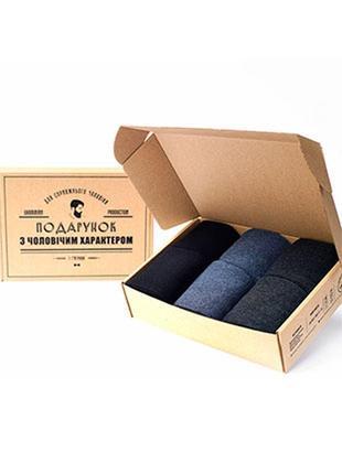 Набор мужских махровых носков