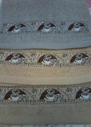 Махровое  кухонное  полотенце, 25х50