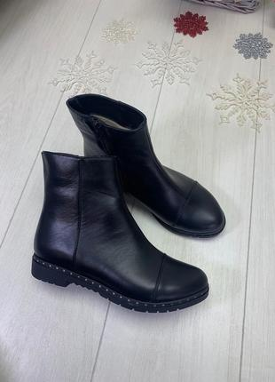 Ботинки, ботильоны черные деми / зима на низком ходу натуральная кожа