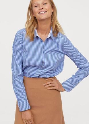 Рубашка в полоску massimo dutti