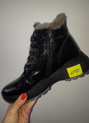 Кожаные зимние ботинки4 фото