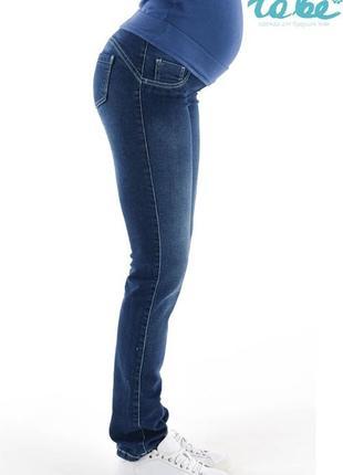 Отличные джинсы для будущих мам